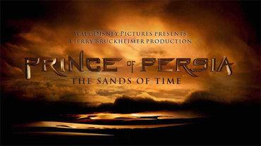 Prince_movie_logo