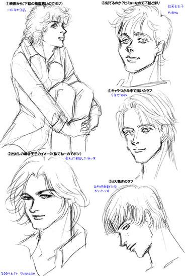 Sketch_20090614_2