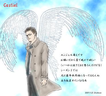 Castiel_20090922