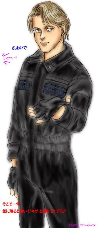 Konny20081229_illust_2