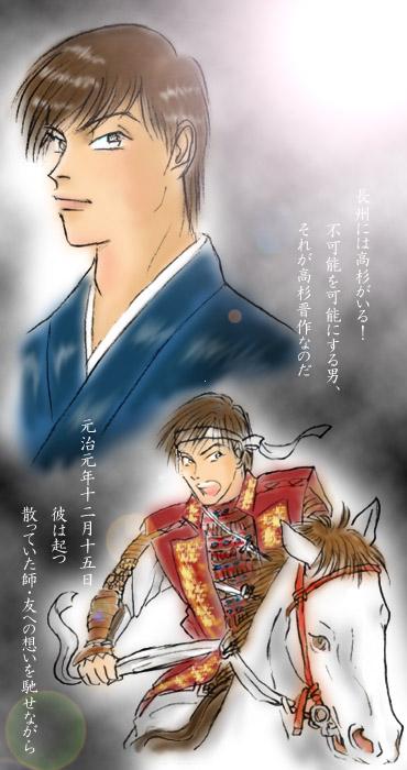Shinsaku_aoki_retubi