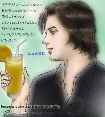 Orangejuice_benbarnes_2