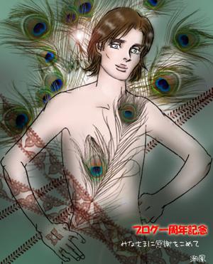 Peacock_cillian_illust_2