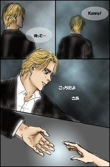 Gsg9_comic1
