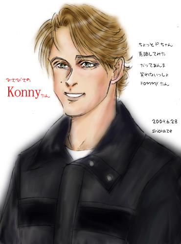 20090628konny
