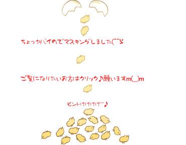 20110412_caught_cas_2