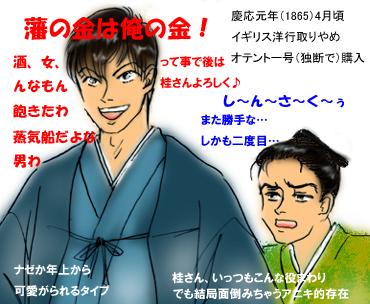 Shinasku